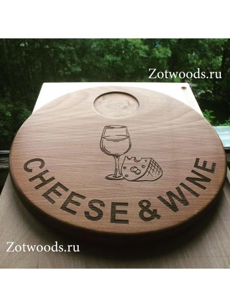 "Сервировочная доска для сыра - ""Круглая"""