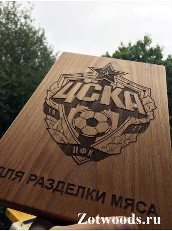 Подарок фанату ЦСКА