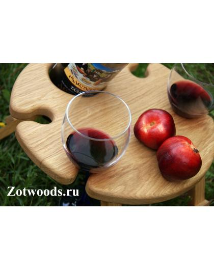 Винный столик круглый складной, светлый