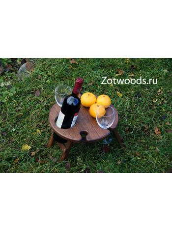 Винный столик, круглый, складной, темный