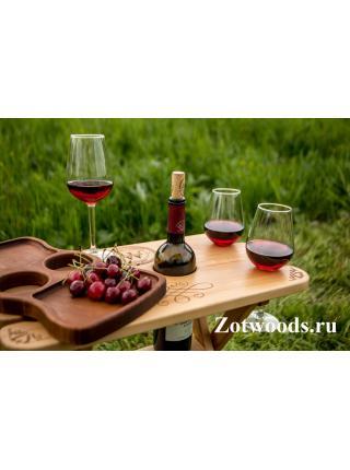 Столик для вина складной