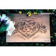 "Подарок на деревянную свадьбу - ""Сердце"""