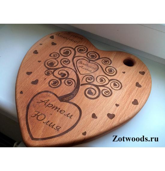 "Подарок на деревянную свадьбу - ""Сердце 2"""