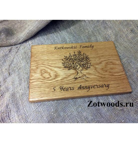 """Подарок на деревянную свадьбу - """"Дерево"""""""