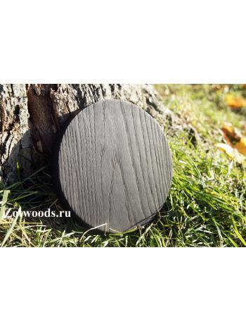 Доска круглая для подачи обожженная черная 200мм