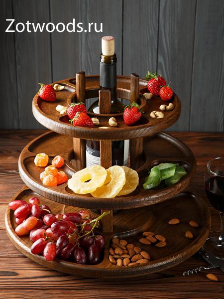Этажерка для фруктов и вина трехярусная из дуба - темная