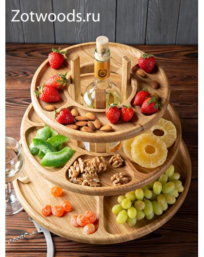 Фруктовница трехярусная из дуба и бутылку вина