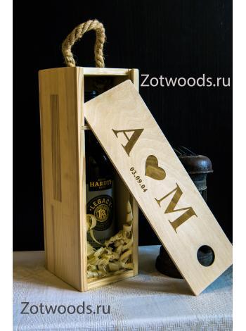 "Деревянная коробка для вина - ""Инициалы"""