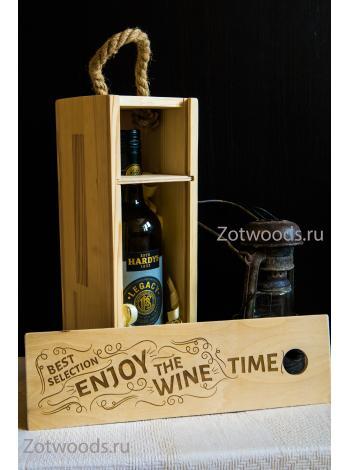 Ящик для бутылки вина купить в спб