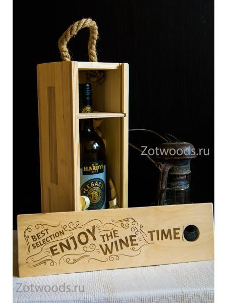 """Ящик для бутылки вина - """"WINE time"""""""