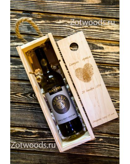 """Ящик для винной церемонии - """"Отпечаток"""""""