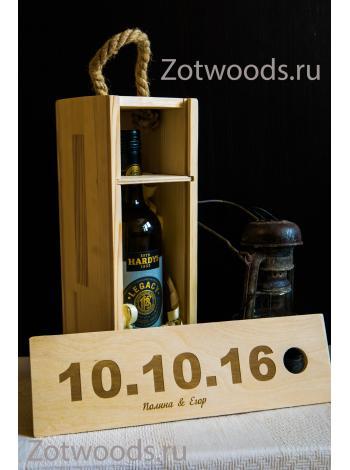 """Ящик для вина деревянный - """"Дата"""""""