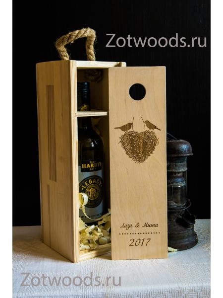 """Деревянная коробка для вина - """"Гнездо"""""""