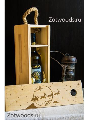 """Подарочная коробка для вина из дерева -  """"С Рождеством"""""""