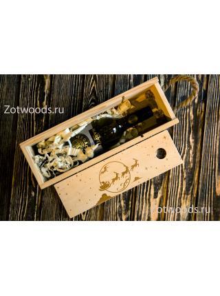 """Подарочная коробка для вина деревянная -  """"С Рождеством"""""""