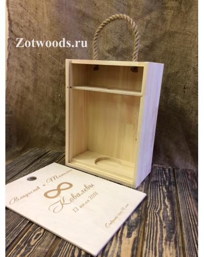 """Подарочная коробка для вина деревянная -  """"Для бутылки и конвертов"""""""