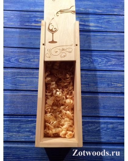 """Подарочная коробка для вина деревянная -  """"С бокалом"""""""