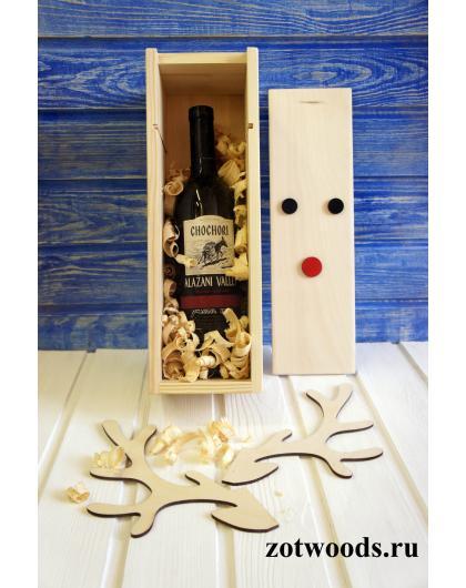 """Подарочная коробка под бутылку - """"Олень"""""""