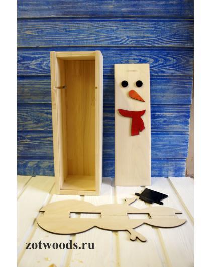 "Подарочная коробка под бутылку - ""Снеговик"""