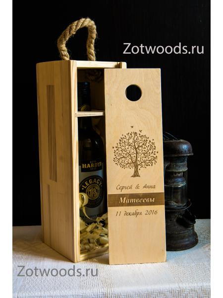"""Подарочный футляр для вина - """"Дерево"""""""