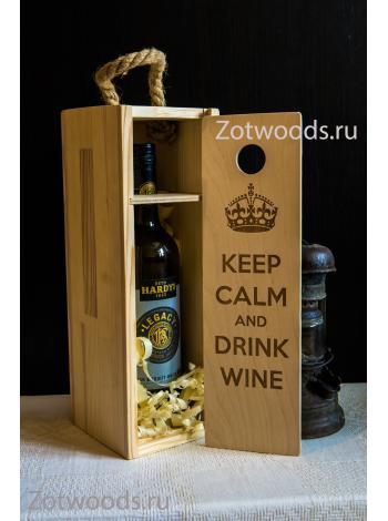 """Подарочный ящик для вина из дерева - """"KEEP CALM""""."""