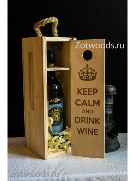 """Подарочный ящик для вина из дерева - """"KEEP CALM"""""""