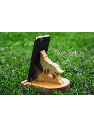 """Подставка для телефона и планшета - """"Волк"""""""