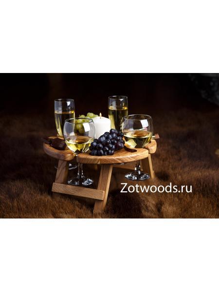Винный столик с менажницей