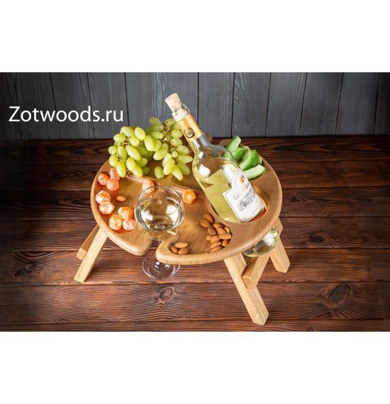 Винный столик с менажницей для бутылки вина из дуба