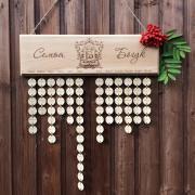 Календарь семейных праздников